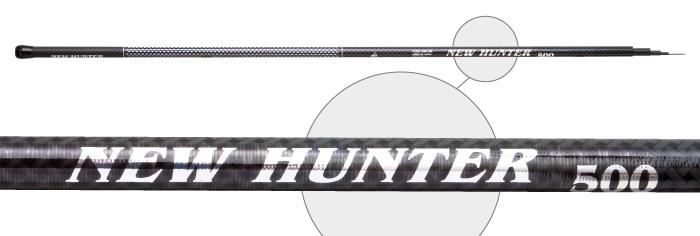 удочка без колец new hunter