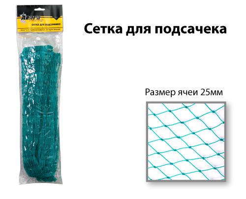 сетка из лески для рыбалки